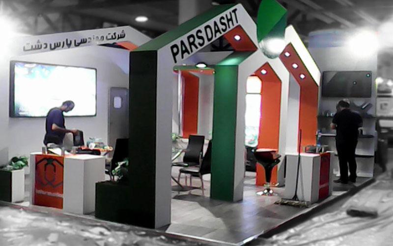pars-dasht
